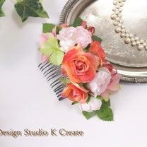 S 様からのレビュー オレンジピンクの薔薇のコーム 髪飾りの記事に添付されている画像
