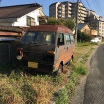ダイハツAtrai 草ヒロの記事に添付されている画像