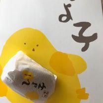 熊本での花粉症対策失敗!の記事に添付されている画像