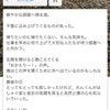 りょーたくんのブログの画像