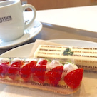 エムズグレイシー着てみた カフェ いちごタルト 乳がん 湯着 温泉タオルン 猫 プリンセスのんのの記事より