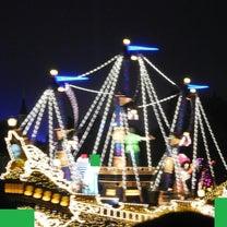 エレパレ船ペタペタの記事に添付されている画像