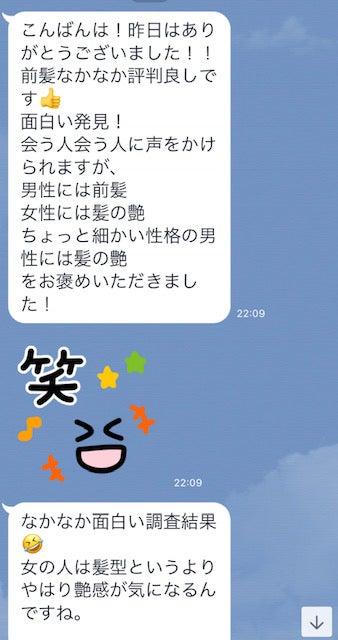オトナ女子はツヤに注目!!!