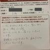 3月27日大船店川村のお客様の声の画像