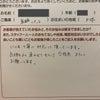 3月27日東戸塚店笹川のお客様の声の画像