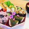 3月のお料理教室レポート(お花見弁当)の画像