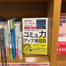 """本日 """"3/25(月…"""