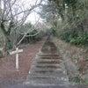 五島列島 小値賀島と繋がっている黒島のパワースポット★金刀比羅神社の画像