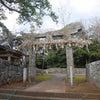 五島列島 小値賀島で一番大切な神社★海に向かう地ノ神嶋神社の画像