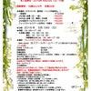 衛生管理士講習会|フェリスネイルスクール東京校の画像