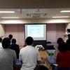 帝塚山リハビリテーション病院 職員研修の画像