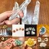 【4/19-21東京、4/29名古屋】豪華企画つき石の販売会、やるよ〜!の画像