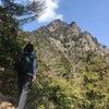 山に行くシアワセの画像