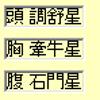 安藤百福~朝ドラ「まんぷく」最終回は全員集合で大団円 ドラマ制作定石どおり♪の画像