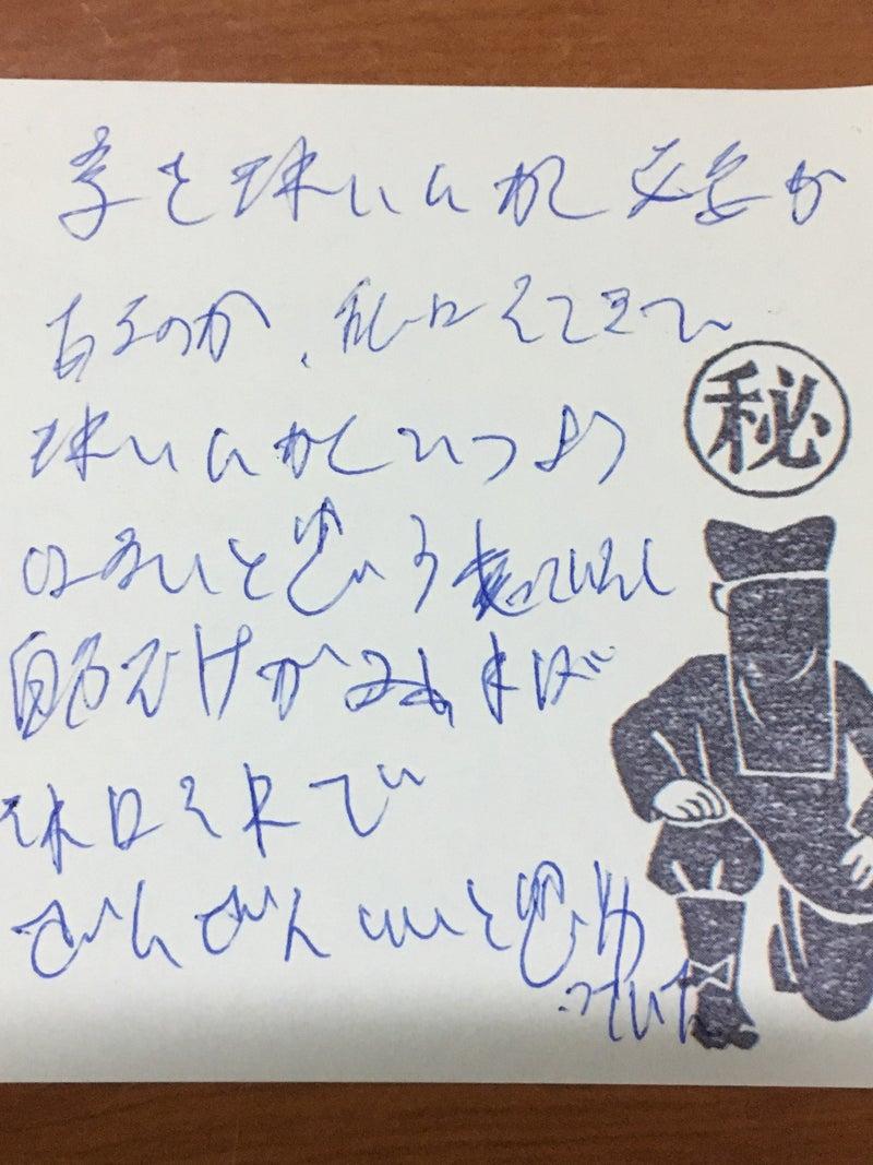 『字が汚い人』ほど頭がいいってホント!? 英才教育で和歌山の教育を変える紀州松下村塾