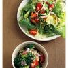日持ちする【食べ痩せ】常備菜(サラダ)は…の画像