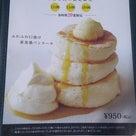 パンケーキ♡の記事より
