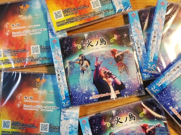 宮仁凰CD1