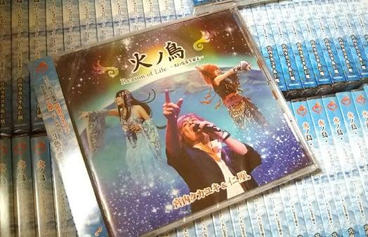 宮仁凰CD2