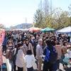 やいづベーカリーサミットIN西焼津の来場者数の画像