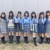 梅山恋和ゴーゴーセブン♪初めてのAKBINGO!!!の画像