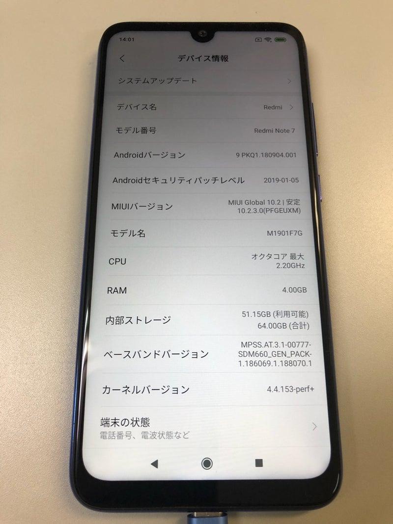 Xiaomi Redmi Note 7 TWRPインストール方法   パウエルのオタク部屋