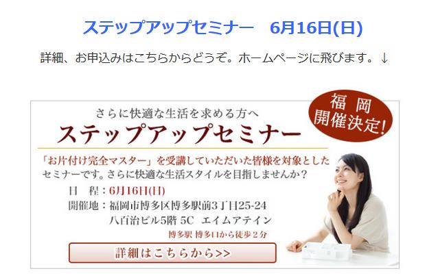 https://stat.ameba.jp/user_images/20190329/00/kireini-okataduke/19/ae/p/o0622040914380643459.png?caw=800