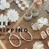 店内全品送料無料!!23点新商品販売と再販の画像