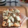 バター納豆トーストの画像