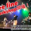 free line …