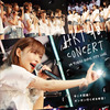 【ジャケット公開】4/17発売「HKT48コンサート in 東京ドームシティホール」DVD&BDの画像