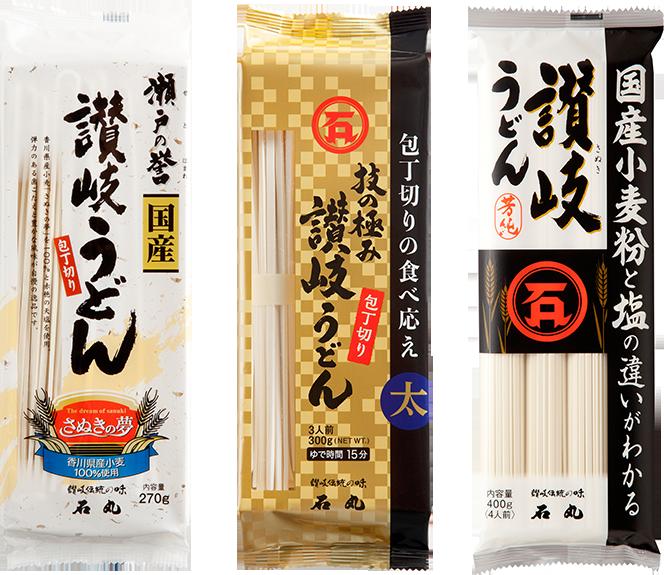 乾麺グランプリへの道 Road③の記事より