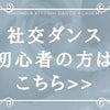 【動画あり】NEWホームページ!!の画像