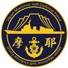 海上自衛隊  護衛艦「まや」ロゴマーク決定のお知らせ!の画像