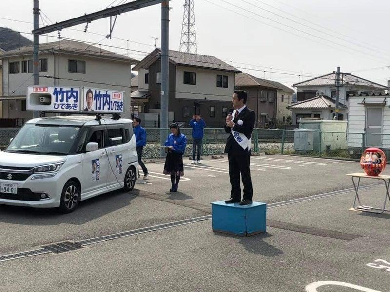 兵庫県議会議員選挙告示される!!!