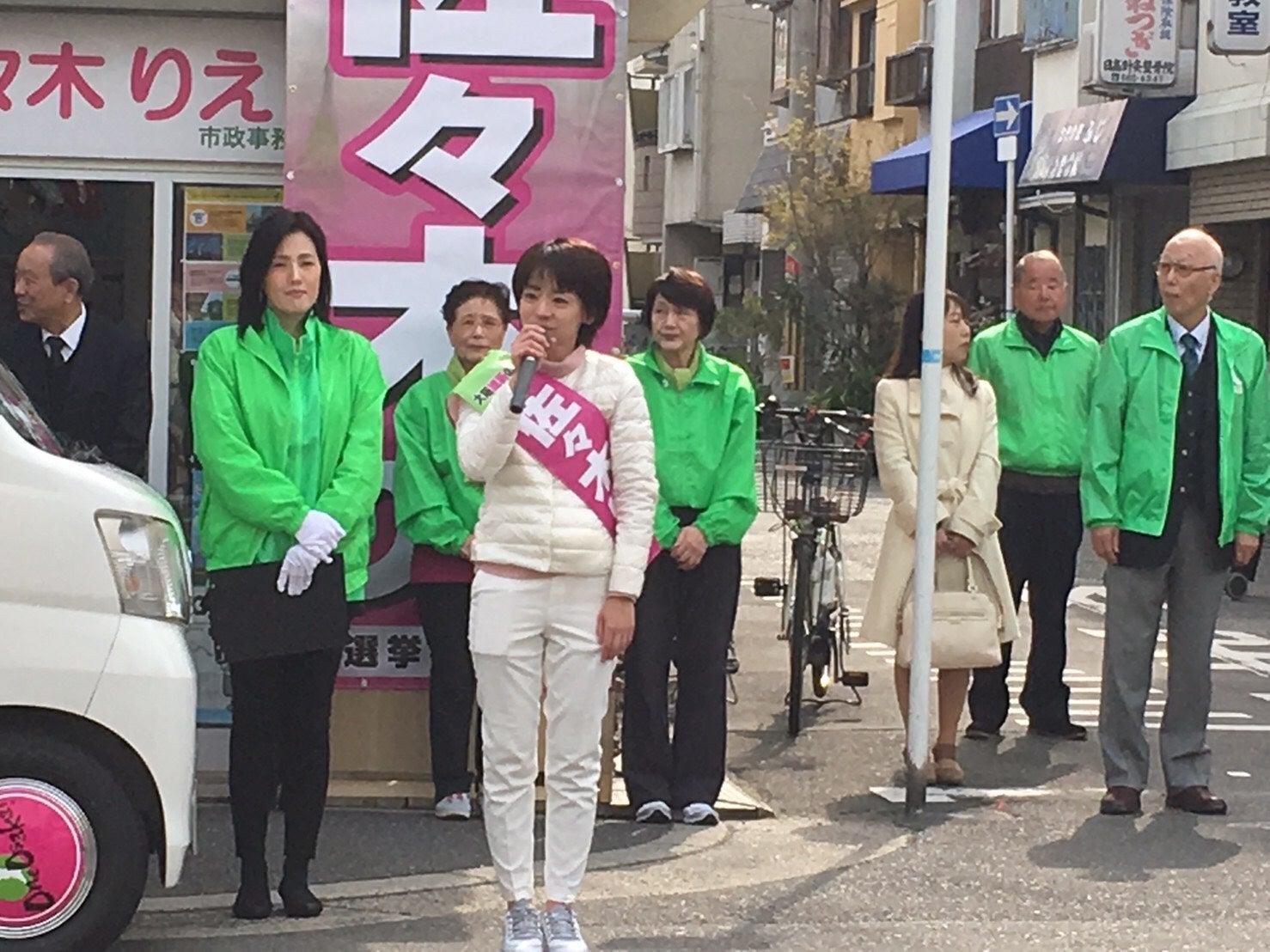 https://stat.ameba.jp/user_images/20190330/00/sasaki-rie/86/db/j/o1478110814381201101.jpg