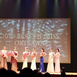 画像 4月スケジュール&開運ラッキーDAY ドレス&ウォーキングショー の記事より 17つ目