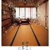 出演作『日本文学盛衰史』が鶴屋南北戯曲賞を受賞しましたの画像