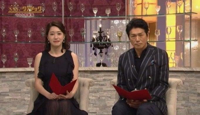 茉友 Nhk 牛田 牛田茉友アナ(NHK)が熱愛の彼氏と結婚?身長は?美脚とカップ画像がかわいい!