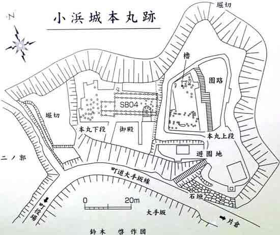 【9】小浜城