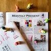 仙臺いろは VOL.47 読者プレゼントの画像