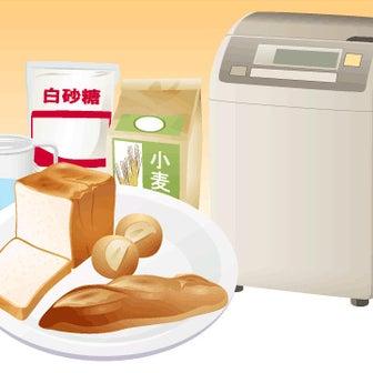 ホームベーカリー(オート機能)のパンは、なぜ美味しくないのか【東京都杉並区高円寺 パン教室】