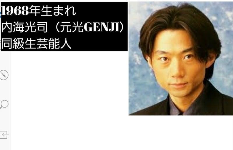 1968年生まれの同級生芸能人 | 1992-kinki-1997のブログ