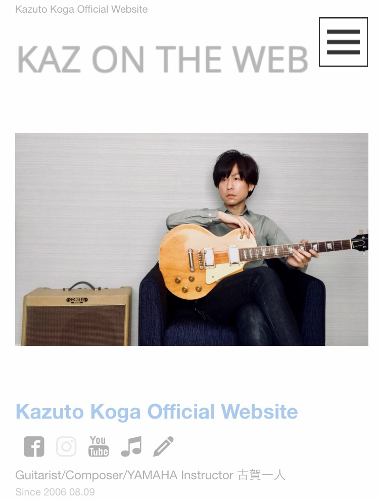 KAZ ON THE WEB ギター 古賀一人
