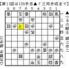 「第4回 江の島将棋頂上決戦」レポート Page4の画像