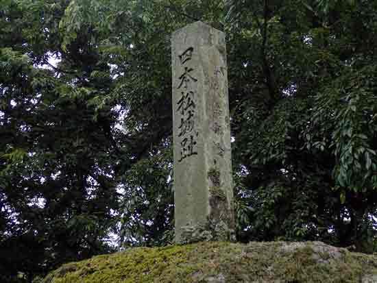 【9】四本松城