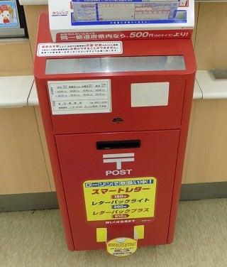 郵便 ポスト いつ 届く ハガキを郵便ポストに投函してから届くまでの日数は?