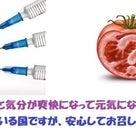 ゲノム編集食品で体がどうなるか日本人で実験 2の記事より