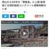 閉山から45年の「軍艦島」に上陸 崩落続く圧倒的鉄筋コンクリート建築物群のいま!の画像