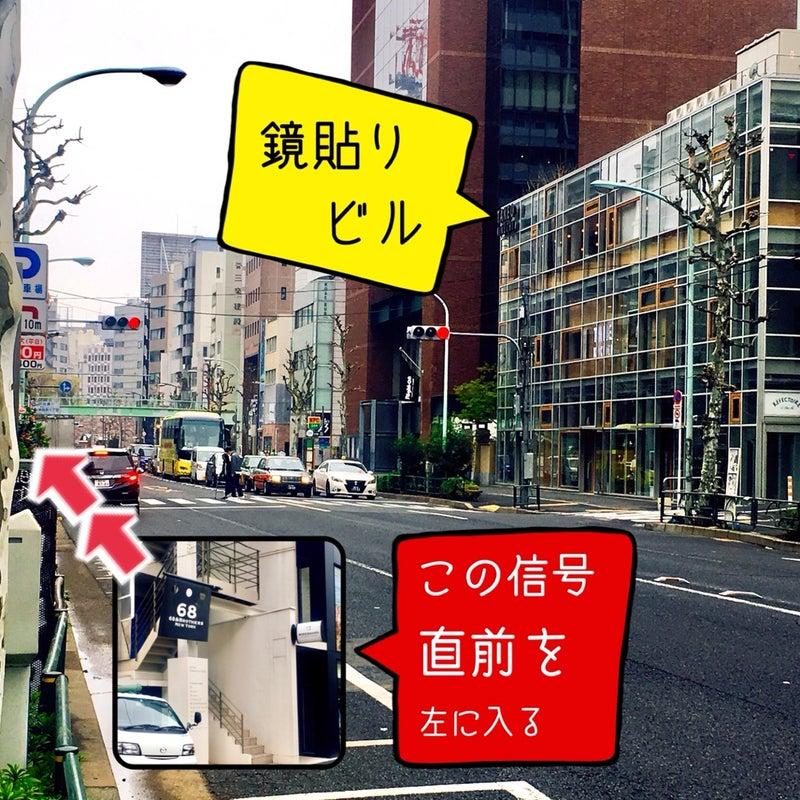 渋谷区神宮前のレンタルスペース「ガレージパーク」の場所案内